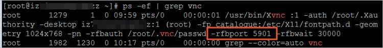 CentOS7.2_vncserver_Start_service.png