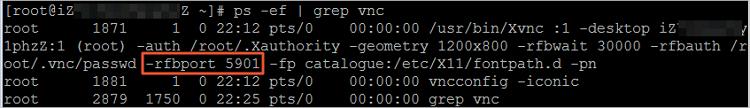 CentOS6.8_vncserver_started_ps.png