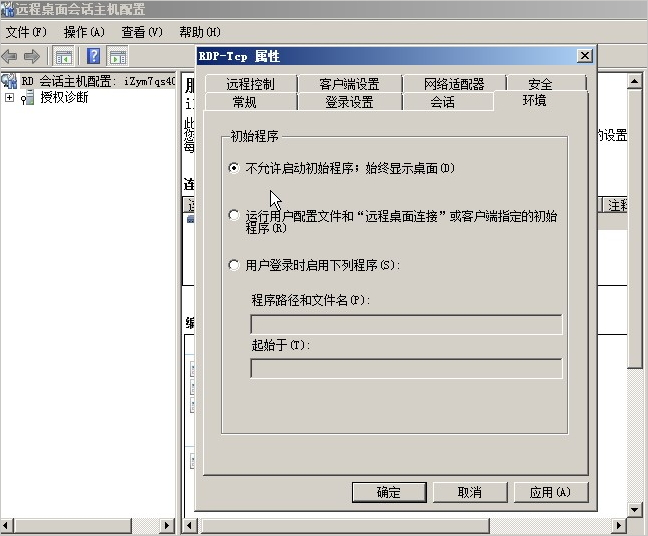{C6DA2518-3022-4F58-AC86-8C2FC54735E5}_20200731113815.jpg