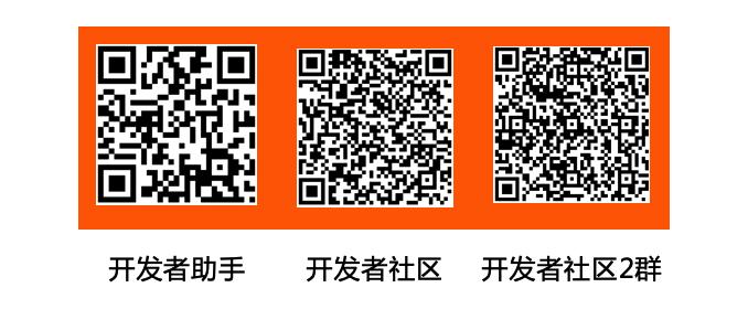 开发者二维码.png