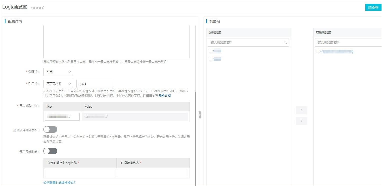 {C10204DC-E1FE-4E48-AD8A-8383748F8F36}_20200703175651.jpg